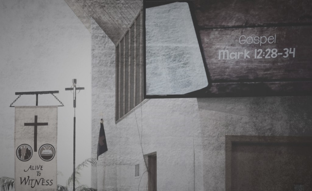 Bethel Screens